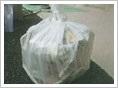 ゴミの軽量化